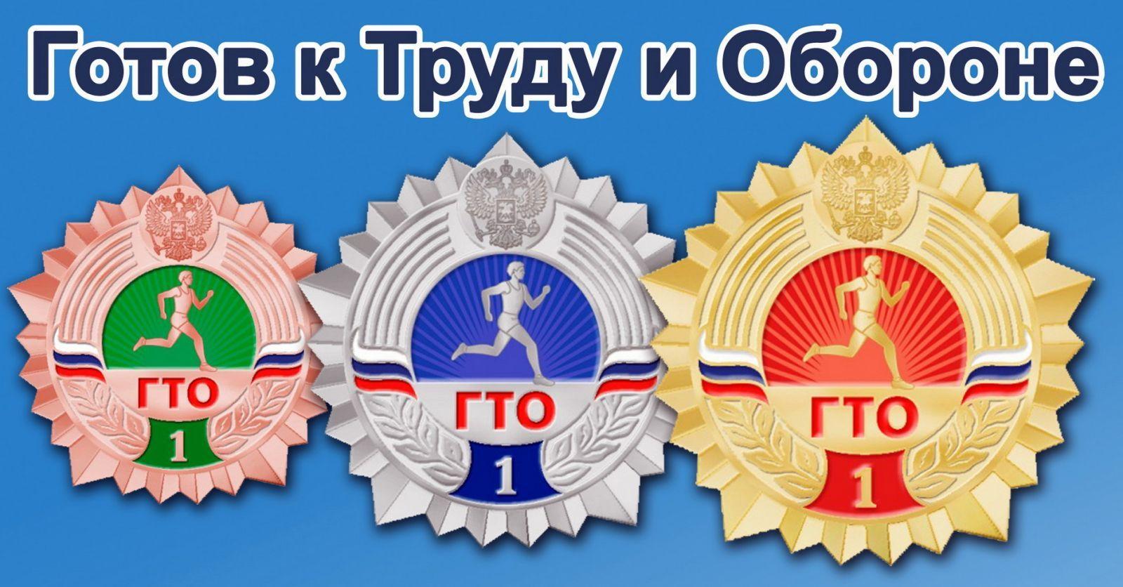 http://shorlik.ucoz.ru/123/huge_ba4fcb3d-83c2-4a49-b23e-ccef72a24bc0.jpg